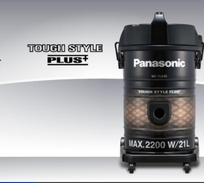 Panasonic MC-YL635T146 2200 Watt 21L Drum With Exhaust Filter